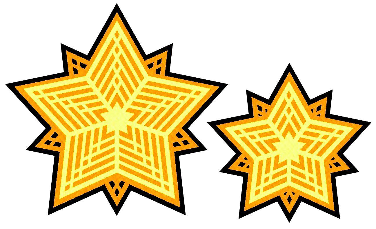 Layered_Star_5