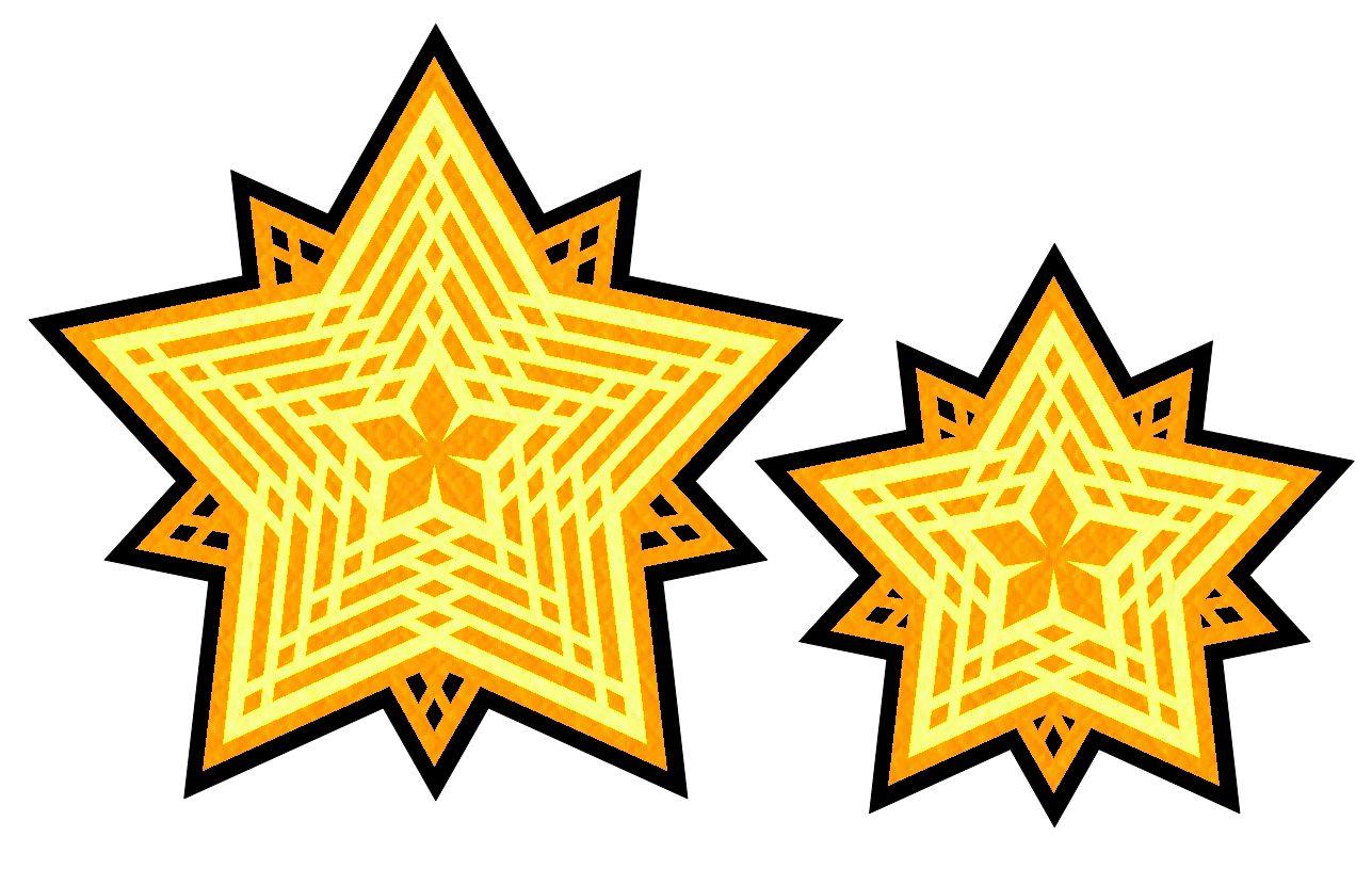 Layered_Star_7